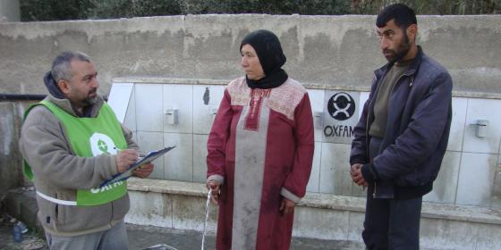 مريم من سوريا
